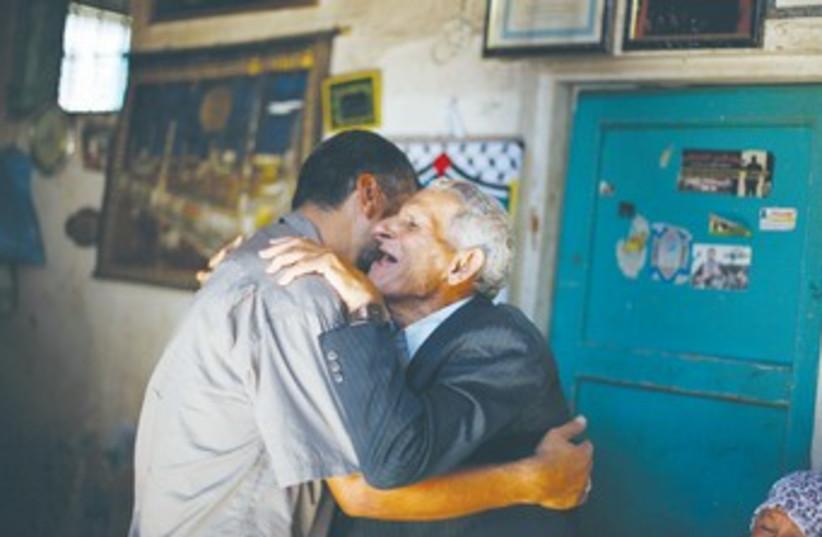 The family of Palestinian prisoner Atiyeh Salem370 (photo credit: Reuters)