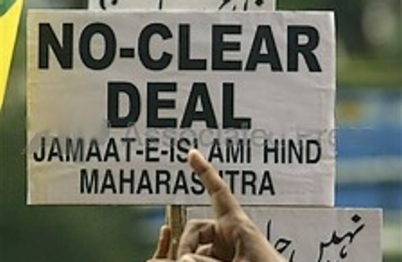 india nuclear deal (photo credit: AP)