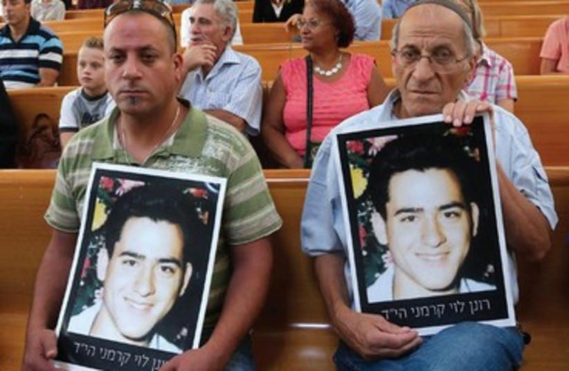 P4 JFR 370 (photo credit: Marc Israël Sellem/The Jerusalem Post)