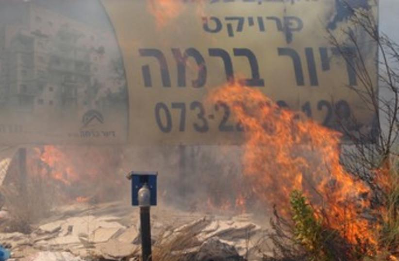 Haredim in Beit Shemesh protest desecration of graves 370 (photo credit: Sam Sokol)