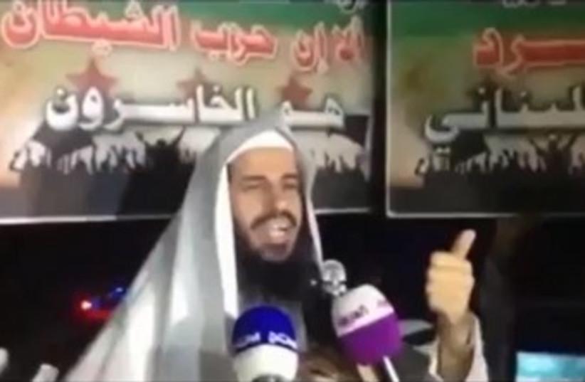Kuwaiti cleric Shafi al-Ajmi 370 (photo credit: YouTube Screenshot)