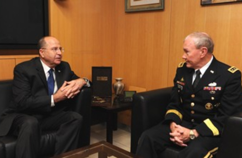 Yaalon and Dempsey meet in Israel 370 (photo credit: Courtesy Ministry of Defense)