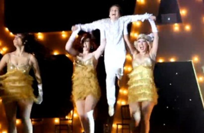 Sam Horowitz dancing his bar mitzvah away 370 (photo credit: YouTube screenshot)