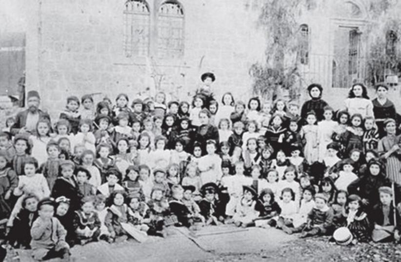 B'nai B'rith Jerusalem Lodge kindergarten 521 (photo credit: Courtesy)