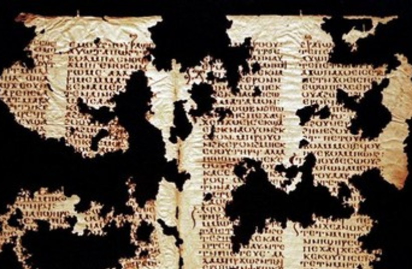 An ancient Egyptian language written on parchment 370 (photo credit: REUTERS)