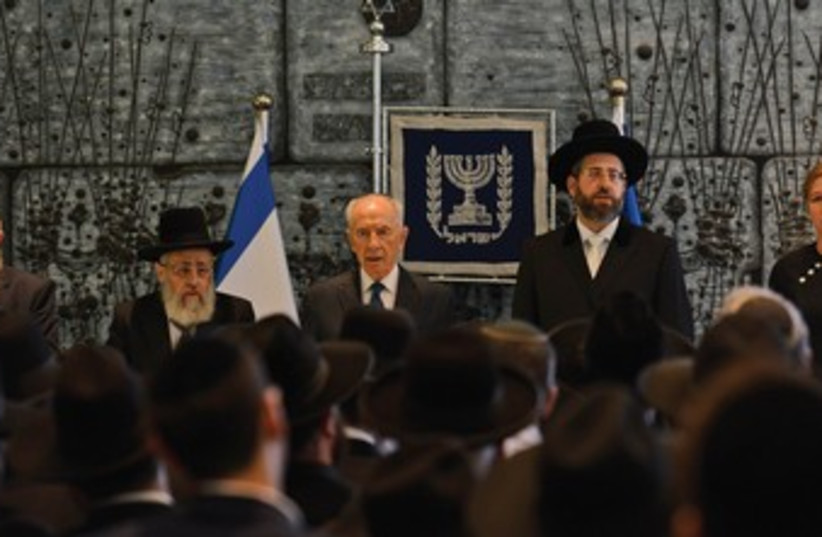 Inauguration of new chief rabbis 370 (photo credit: Kobi Gideon/GPO)