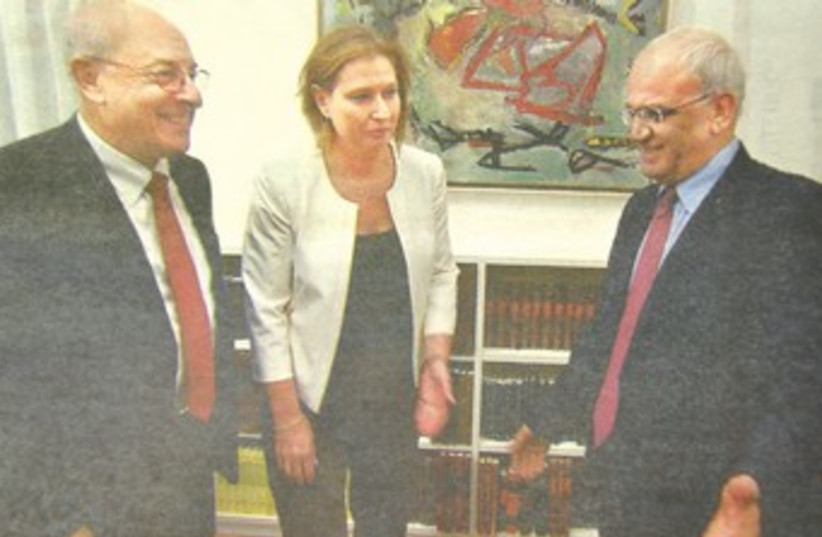 Molcho, Livni and Erekat 370 (photo credit: GPO video)