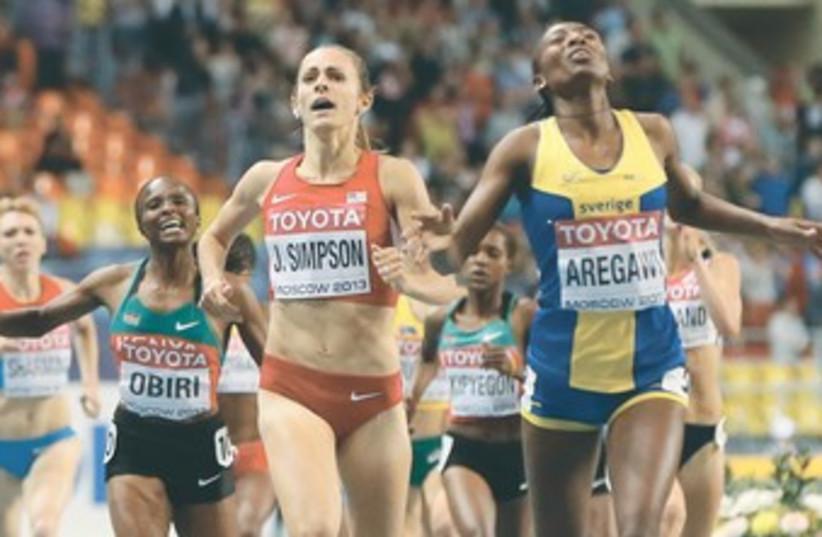 women's 1500 meter final 370 (photo credit: REUTERS)