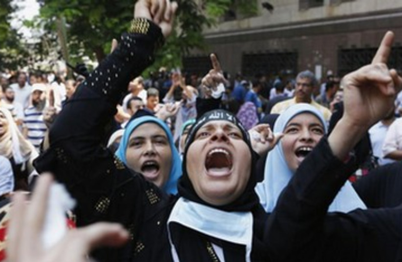 Egypt protest 390 (photo credit: REUTERS)