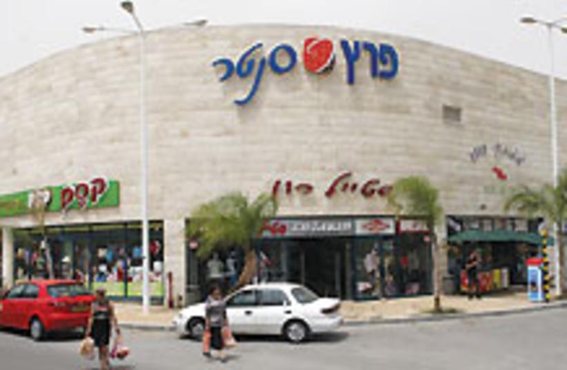 Sderot shop 88 224 (photo credit: Ariel Jerozolimski)