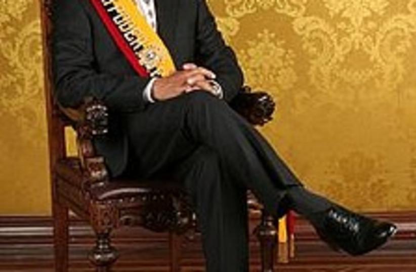 eduador president (photo credit: AP)