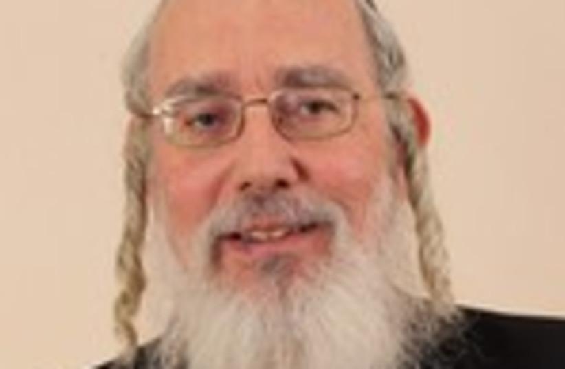 UTJ MK Yisrael Eichler 150 (photo credit: Courtesy Knesset)