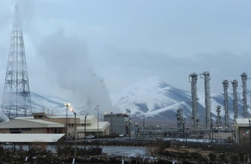 The Arak reactor, 190 kilometers southwest of Tehran 521 (photo credit: Reuters)