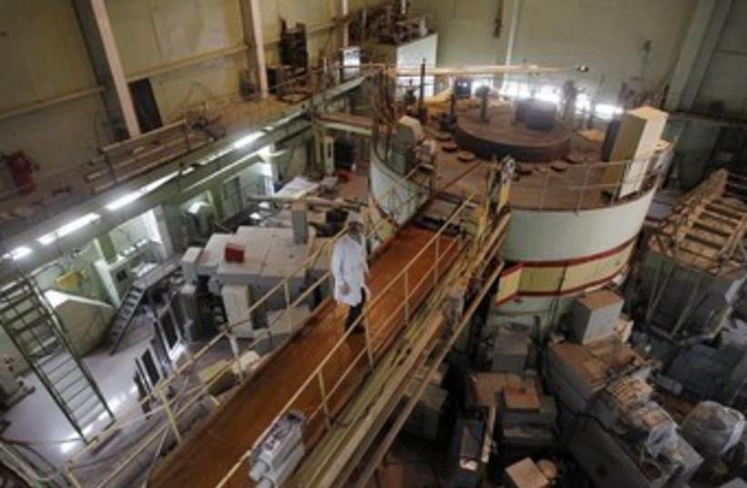 Nuclear reactor at Kiev research center 370 (photo credit: REUTERS/Gleb Garanich)