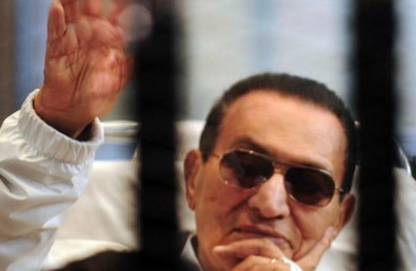 hosni mubarak cage april 2013 370 (photo credit: Reuters)