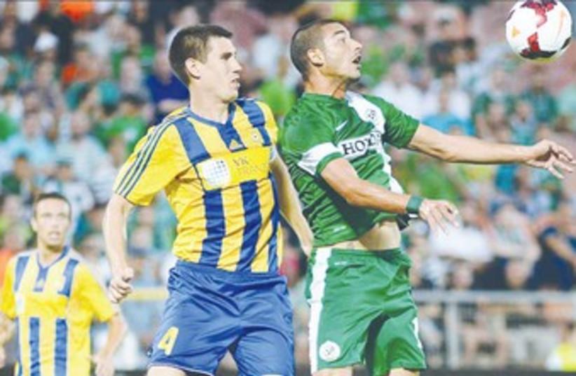 maccabi haifa 370 (photo credit: Maccabi Haifa website)
