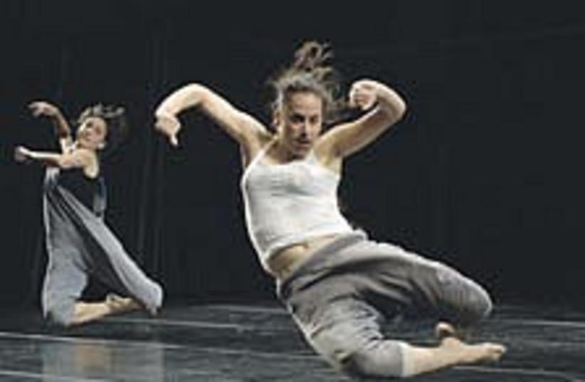 dance 224.88 (photo credit: Gadi Dagon)