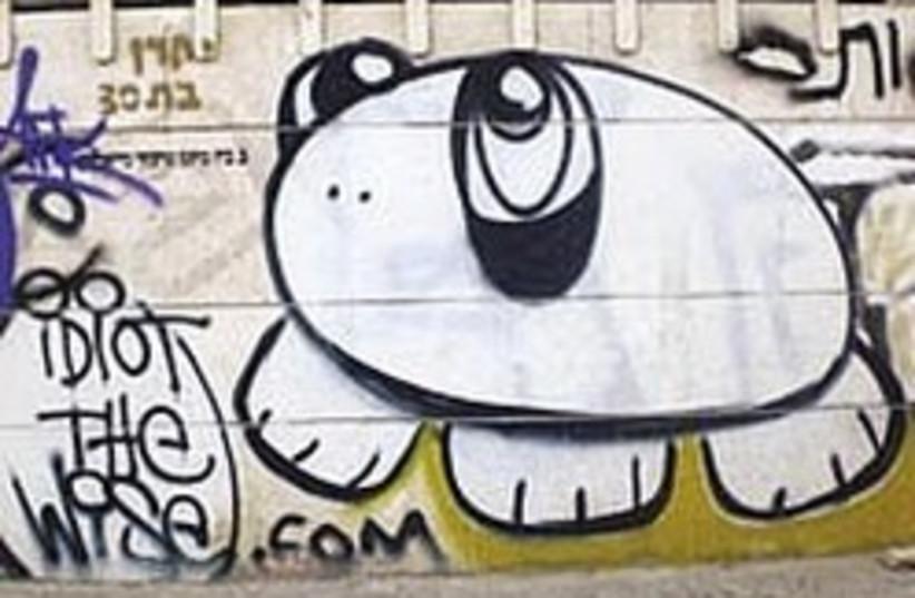 graffiti 224.88 (photo credit: Michael Green)
