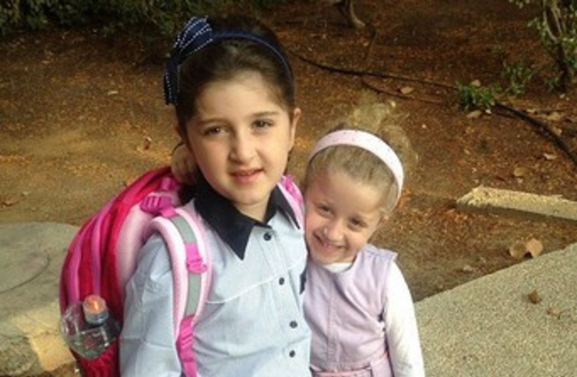 Haredi schoolgirls (photo credit: Natalie Managed)