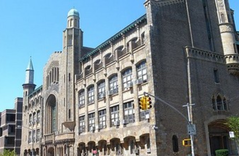 Yeshiva University 370 (photo credit: Wikimedia Commons)