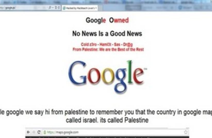 Google Palestine hack (photo credit: Screenshot)