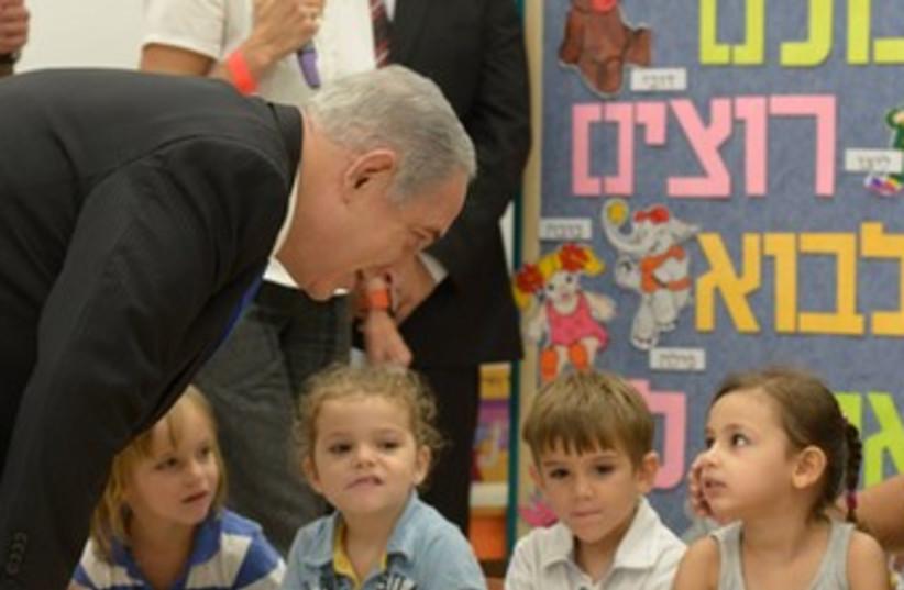Prime Minister Binyamin Netanyahu visits kindergarten (photo credit: Courtesy)