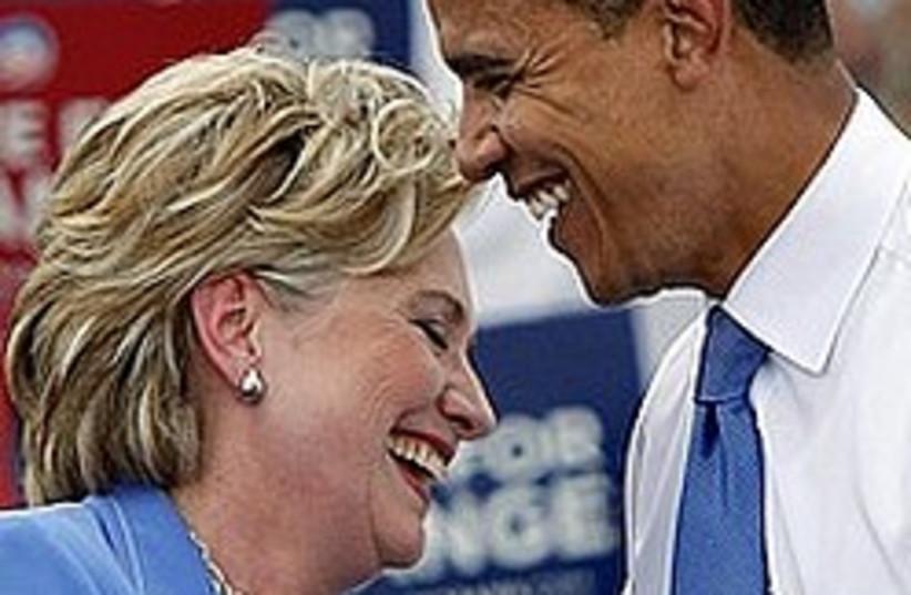 obama clinton 248.88 (photo credit: AP)
