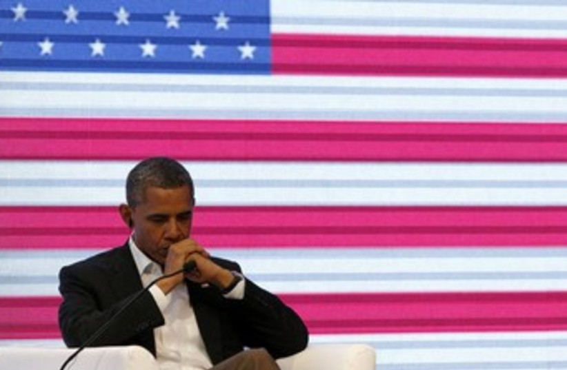 Obama thinking 370 (photo credit: REUTERS/Kevin Lamarque)