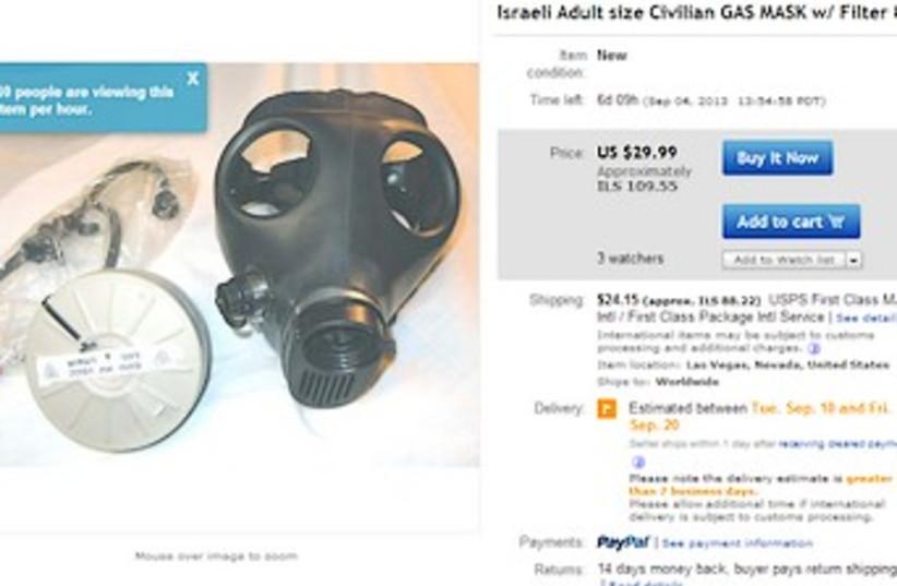 Gas masks on sale on eBay 370 (photo credit: Screenshot)