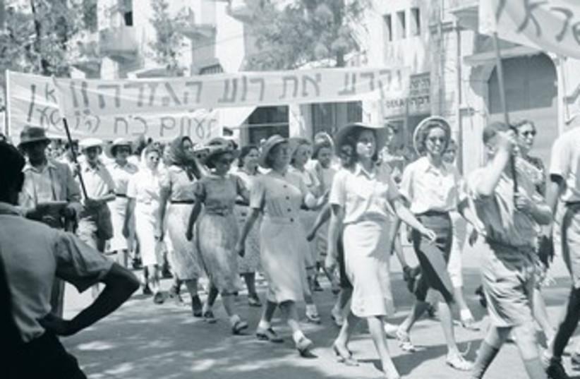 ANTI WHITE-PAPER demonstration by Jewish Jerusalemites 370 (photo credit: Courtesy)
