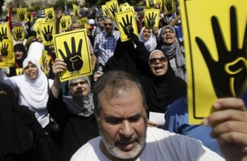 Muslim Brotherhood supporters Aug 30 370 (photo credit:  REUTERS/Amr Abdallah Dalsh)