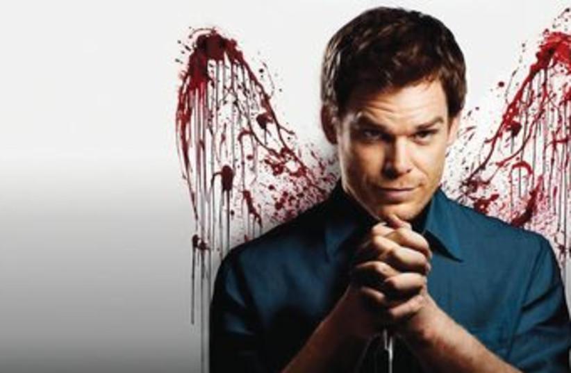 Dexter (photo credit: collider.com)