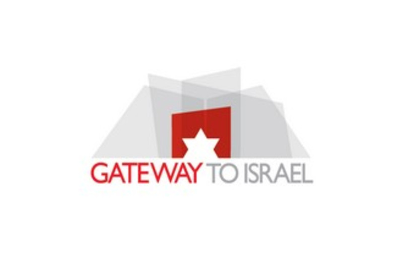 Gateway to Israel (photo credit: Courtesy)
