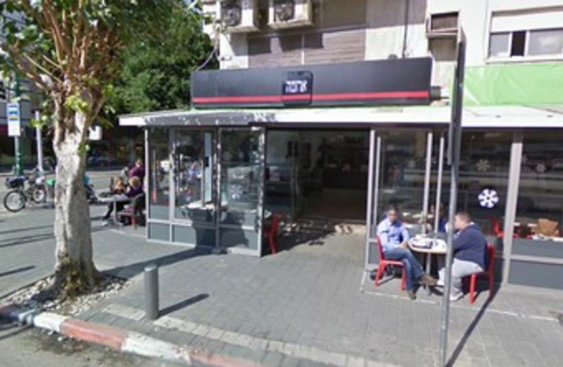 Aroma Tel Aviv (photo credit: Courtesy)