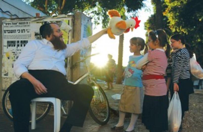 yom kippur 370 (photo credit: REUTERS)