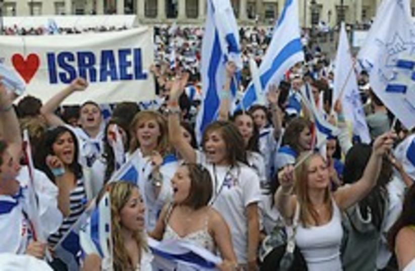 pro-israel march JP (photo credit: Benjy Turgel)