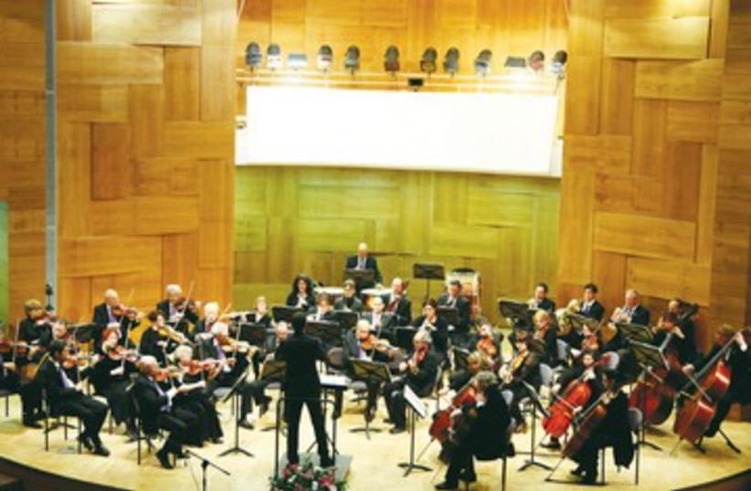 Ra'anana Symphonette Orchestra (photo credit: Courtesy)