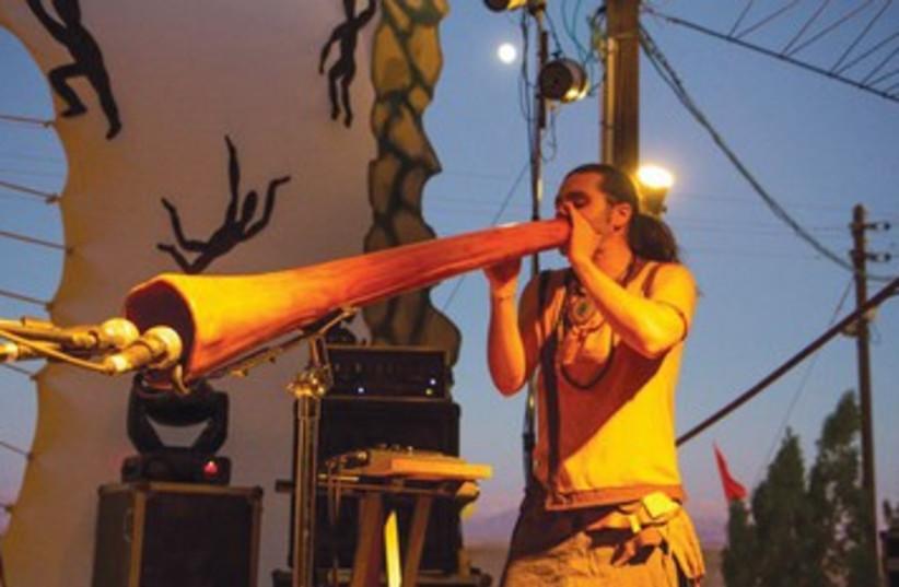 The ninth annual Didgeridoo Festival (photo credit: Courtesy)