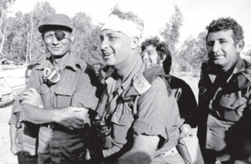 sharon dayan 370 (photo credit: IDF Archives)