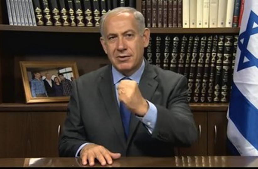 Prime Minister Binyamin Netanyahu (photo credit: YouTube Screenshot)