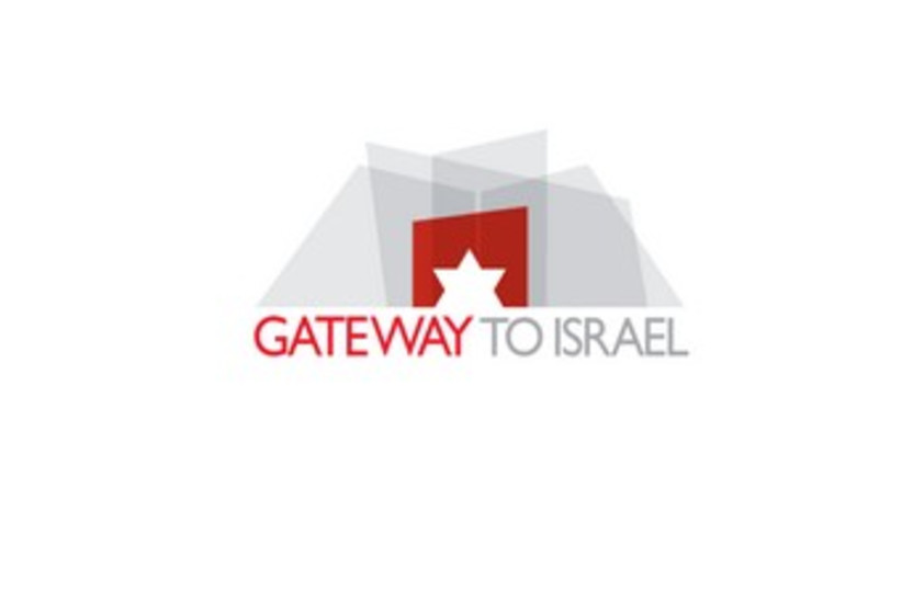Gateway to Israel logo370 (photo credit: Courtesy)