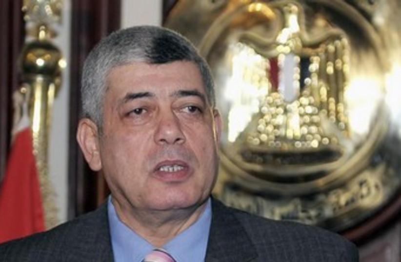 Egyptian Interior Minister Mohamed Ibrahim 370 (photo credit: REUTERS/El-Youm el-Sabaa Newspaper)