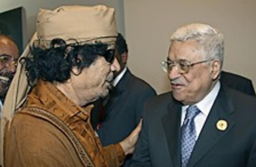 abbas Gaddafi 224.88 (photo credit: AP)