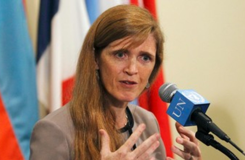 Samantha power speaks to reporters 370 (photo credit: REUTERS)