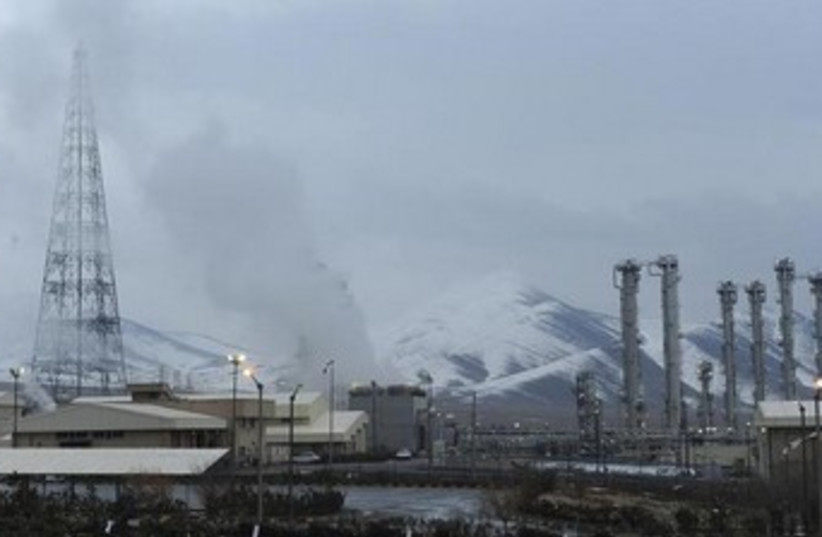 Iran's Arak heavy water reactor 370 (photo credit: REUTERS)