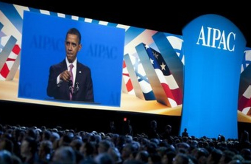 Obama addresses AIPAC policy conference 370 (photo credit: REUTERS)