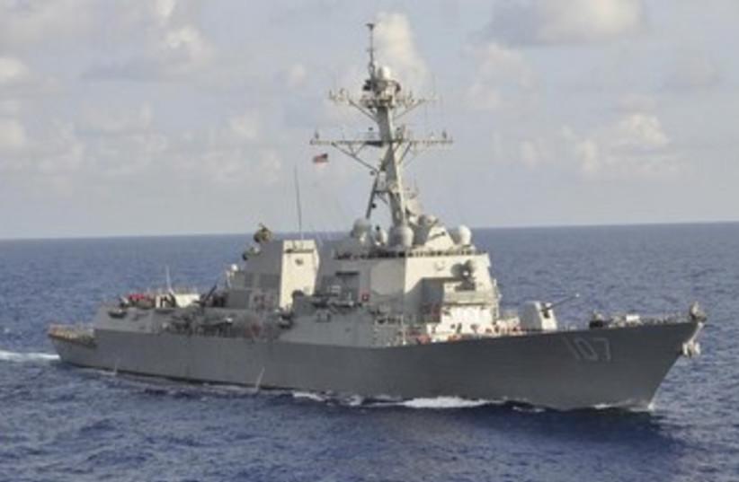 USS Gravely 370 (photo credit: REUTERS/ Lt. Cmdr. Corey Barker/U.S. Navy/Handout)