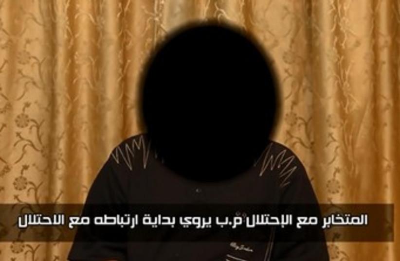 Palestinian confesses to anti-Hamas plot 370 (photo credit: YouTube Screenshot)