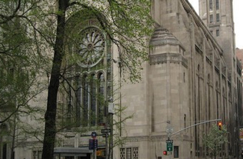 Temple Emanu-el in New York 370 (photo credit: Wikimedia Commons)