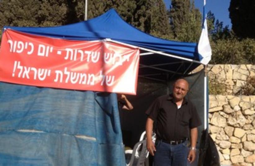 Sderot Mayor David Bouskila370 (photo credit: DANIEL K. EISENBUD)